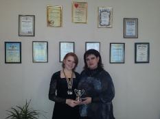 Награда Оксаны Зивко